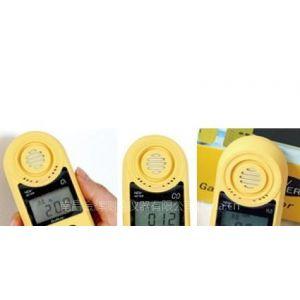 供应单一气体检测仪