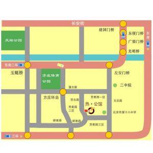 北京热公馆国际酒店-热公馆温泉-会议团队预订