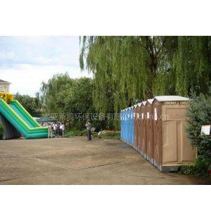 供应标准施工用移动厕所价格