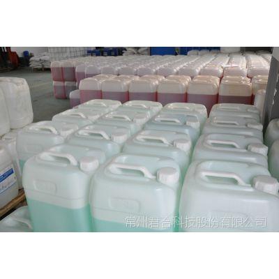 君合稀释剂 JH-9330降低涂料粘度助溶剂降低成本配套JH-9320使用