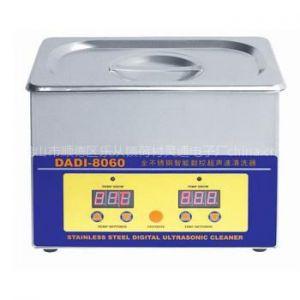 工业型超声波清洗器DADI8060(全不锈钢)