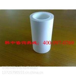 供应电子专用离型纸,深圳电子专用离型纸,电子专用离型纸生产厂家找韩中400-997-0769