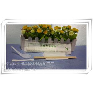 供应一次性筷子一次性餐具包四件套勺子牙签餐巾纸(四件套)