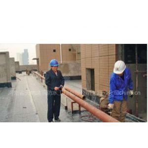 供应屋面防水外墙保温卫生间防水地下室堵漏旧楼面翻新