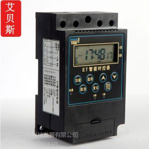 供应微电脑时控器|路灯时间控制设备 浙江湖州