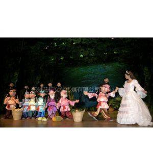 供应《白雪公主和七个小矮人》儿童舞台剧