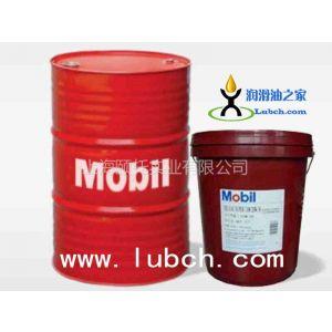 供应美孚润滑油,美孚循环油32号,美孚DTE轻级,208L,润滑油之家