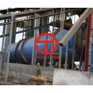 供应九天煤泥烘干技术厂家携手煤炭洗选业煤泥处理新时尚