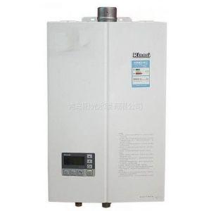供应青岛林内热水器销售热线电话15615420705