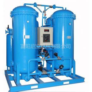 供应医药中间体专用制氮机供应商