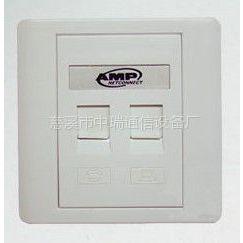 供应光纤面板 网络面板 光纤桌面盒——生产厂家