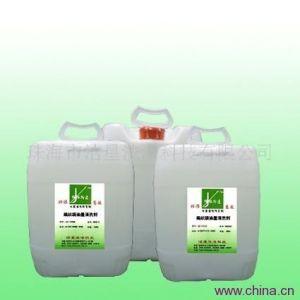 供应CSW138印染废水脱色剂