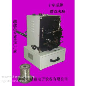供应无废料跳线成型机/跳线机/铜线成型机/跳线成形机