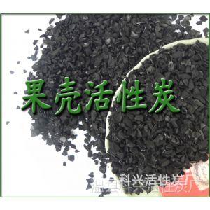 供应生活污水处理用活性炭 果壳活性炭