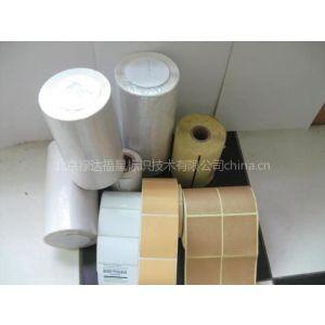 供应营养品食品QS标签,保健品标签,卷筒标签纸