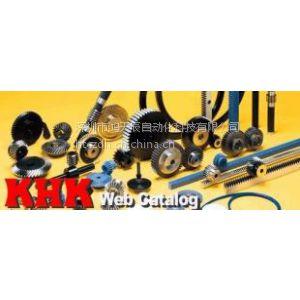 供应日本KHK齿轮、日本KHK小原齿轮齿条,蜗轮蜗杆