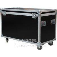供应铝合金箱定做北京华奥仪器箱定做铝合金箱定制铝合金箱制作