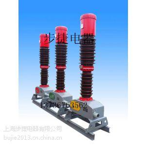SW2-66少油断路器SW2-66指导安装与维护