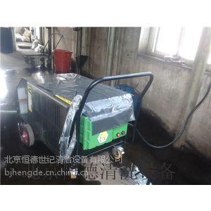 供应HD5022EX防爆高压清洗机