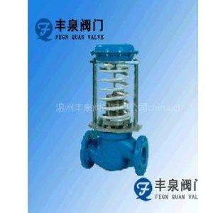 供应ZZYP自力式压力调节阀,卫生间气动调节阀,O型球阀,调节阀厂家