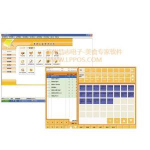 供应苏州慧志电子美食专家餐饮管理软件
