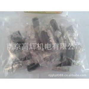 供应日本JAE接头SRCN2A13-3P特价销售