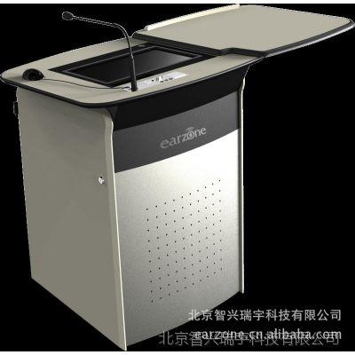 智兴瑞宇供应多媒体讲台,钢制讲台,电子讲台,演示讲台