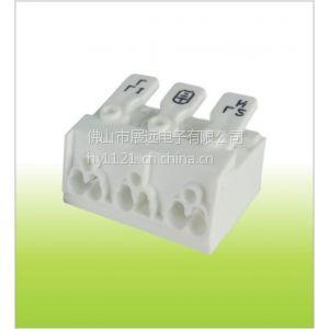 供应国标接线端子台,常规接线端子,美规接线台