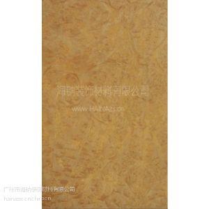 供应琥珀树榴木饰面高端KTV会所装饰护墙板HN-005