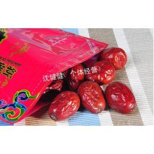 供应销售新疆特色干果 新疆若羌红枣 2012新货即将上市