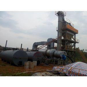 供应:沥青加温罐 沥青加温设备 沥青乳化设备 沥青库