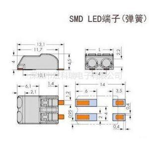 供应LED贴片端子丨wago2060贴片端子