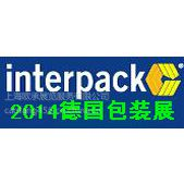 供应2014年德国国际包装展/2014杜塞尔多夫国际包装/欧洲包装展