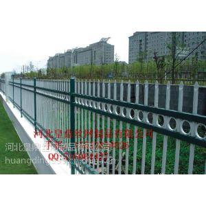 供应湖南锌钢护栏 道路护栏厂家直销 价格合理 皇鼎丝网