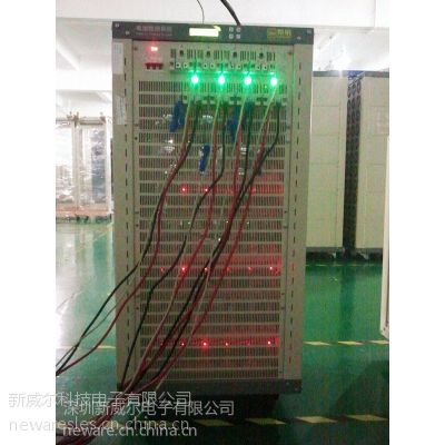供应新威5V200A高精度电池检测设备