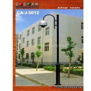 供应监控杆,中创安摄像机杆太阳能道路灯