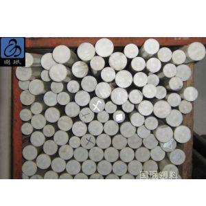 供应POM聚甲醛板材、棒材