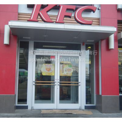 惠州肯德基门供应商厂家,惠州生产销售肯德基门,正宗肯德基门