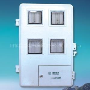 供应SMC上下结构电表箱