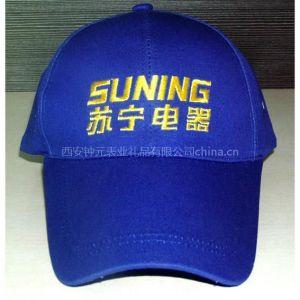 供应广告帽 西安广告帽 西安太阳帽 棒球帽
