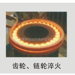 供应高频炉中频感应加热设备