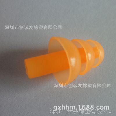 大量供应硅胶耳塞 三层蘑菇头软胶防水材料入耳式游泳用品