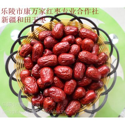 新疆红枣价格 厂家报价