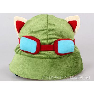 LOL 英雄联盟 成人帽  COSPLAY 道具 卡通帽子批发 提莫 提莫帽