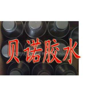 供应玻璃粘钢片UV胶水、UV无影胶
