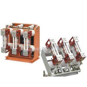 供应ZN28-12户内高压真空断路器,ZN28真空断路器,ZN28高压断路器