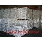 供应原装进口科莱恩酸性固色粉O粉