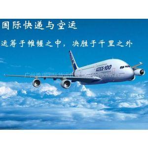 供应供应广州到津巴布韦空运特价,香港直飞哈拉雷航空货运专线