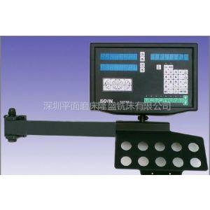 供应深圳火花机上面用的电子尺