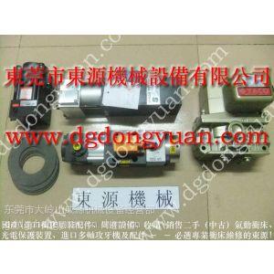 供应昭和OLP8S-H-L、OLP12S-H-R、OLP20上海二锻冲床过载油泵批发零售维修